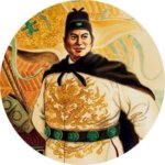 Zheng He van Golden Zhenghe Kungfu